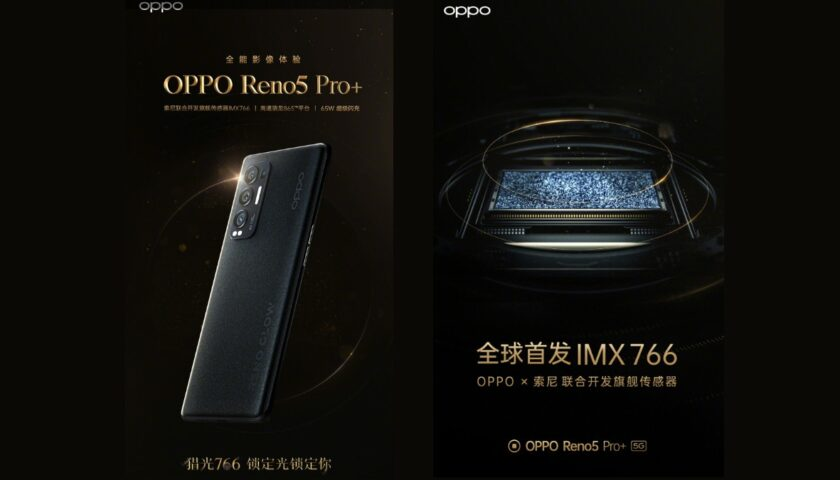 Oppo Reno 5 Pro+ Confirmed to Feature 50-Megapixel Sony IMX766 Primary Camera Sensor